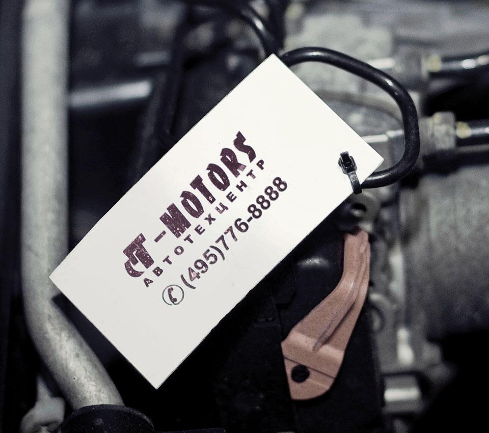 ct-motors-vizitka